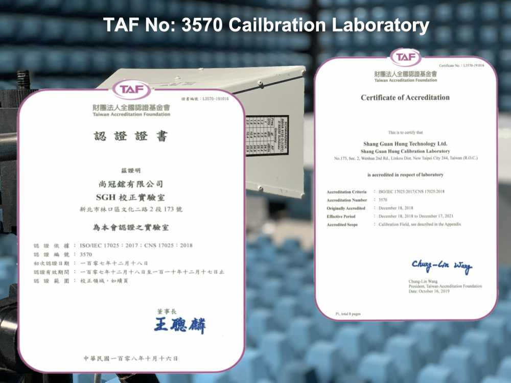 TAF Calibration LabEMC 校正項目